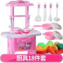 ZESTAR 866-18 Simulation Joy Kitchen
