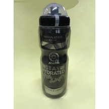 atomic insulated bottle(free shipping within metro manila)
