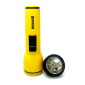 Maxell Super Bright Torchlite with FREE 2 Size D Battery